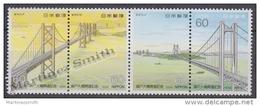 Japon YV 1672/5 MNH 1988 Ponts - Neufs