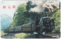 JAPAN A-240 Magnetic NTT [251-252] Traffic, Train, Steam Locomotive - Used - Japon