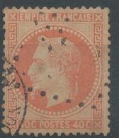 Lot N°46974  Variété/n°31, Oblit, Fond Ligné Vertical ????? - 1863-1870 Napoleon III With Laurels