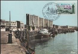 FDC113 - FRANCE N° 1503 Boulogne Sur Mer Sur Carte Maximum 1967 - Cartes-Maximum