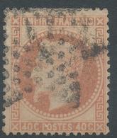 Lot N°46975  Variété/n°31, Oblit étoile Chiffrée 17 De PARIS (R. Du Pont-Neuf) ???, Filet OUEST - 1863-1870 Napoleon III With Laurels
