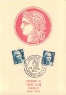 CARTE CENTENAIRE DU TIMBRE POSTE FRANCAIS 1949 - 1940-49