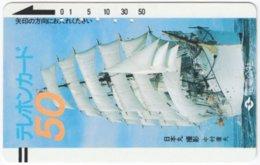 JAPAN J-017 Magnetic NTT [250-000] - Traffic, Sail Ship - Used - Japon