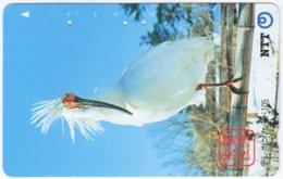 JAPAN J-035 Magnetic NTT [271-074] - Animal, Bird - Used - Japan