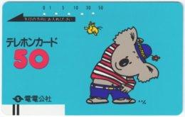 JAPAN J-037 Magnetic NTT [190-000] - Cartoon, Animal, Koala - Used - Japon