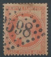 Lot N°46977  Variété/n°31, Oblit GC 2598 Nancy, Meurthe (52), Fond Ligné Vertical ??? - 1863-1870 Napoleon III With Laurels