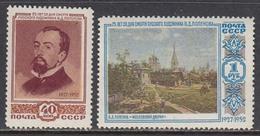 USSR 1952 - 25. Todestag Von Polenow, Maler, Mi-Nr. 1649/50, MNH** - Unused Stamps