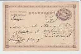 """JAPON : """" De YOKOHAMA  """" / Entier Obl. Barres, Transit Vancouvers De 1900 Pour Vivy  TB - Lettres & Documents"""