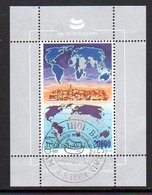 YUGOSLAVIA 1989 Non-aligned Nations Conference Block Used.  Michel Block 35 - Blocs-feuillets