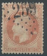 Lot N°46982  Variété/n°31, Oblit GC 259 Avesnes-sur-Helpe, Nord (57), Ind3, Filets - 1863-1870 Napoleon III With Laurels