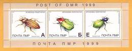 1999 Moldova Moldavie Transnistria Tiraspol  Insects. Carabus Granulatus, Cetonia Aurata, Calosoma Sycophanta Mint - Insects