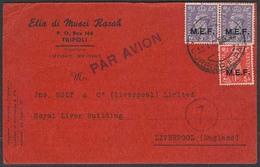 LIBIA. 1946 (26 April). MEF Tripoli - UK. Private Fkd Card. Airmail. VF + 7. - Libya