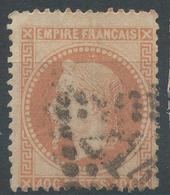 Lot N°46988  Variété/n°31, Oblit GC, Piquage - 1863-1870 Napoleon III With Laurels