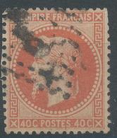 Lot N°46989  N°31, Oblit à Déchiffrer ????? - 1863-1870 Napoleon III With Laurels