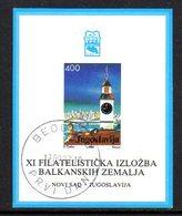 YUGOSLAVIA 1987  BALKANFILA XI Exhibition Block Used.  Michel Block 30 - Blocs-feuillets