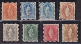 Svizzera Sviss - 677 * 1905-6 – Allegoria N. 93/99. Cat. € 750,00. Cert. Biondi. MH - 1854-1862 Helvetia (Non Dentellati)