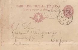 Ruvo Di Puglia. 1897. Annullo Grande Cerchio RUVO DI PUGLIA, Su Cartolina Postale, Con Testo - 1878-00 Umberto I