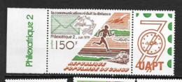 1979 - N°543**MNH - Philexafrique - Kongo - Brazzaville