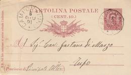 Campomarino. 1891. Annullo Grande Cerchio CAMPOMARINO, Su Cartolina Postale, Con Testo - 1878-00 Umberto I