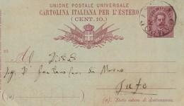 Campobasso. 1891. Annullo Grande Cerchio CAMPOBASSO, Su Cartolina Postale Univresale, Per L'estero, Con Testo - 1878-00 Umberto I