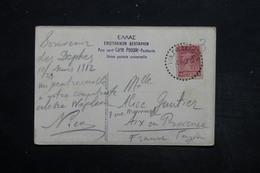 GRECE - Affranchissement Sur Carte Postale De Delphes En 1912 Pour La France - L 25627 - Grecia