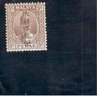 JAPANESE OCCUPATION Of MALAYA1942: Michel 19mh* - Grande-Bretagne (ex-colonies & Protectorats)