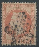 Lot N°46991  N°31, Oblit étoile Chiffrée 1 De PARIS (Pl De La Bourse) - 1863-1870 Napoleon III With Laurels