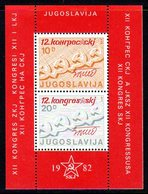 YUGOSLAVIA 1982 Communist League Congress Block MNH / **.  Michel Block 21 - Blocks & Sheetlets