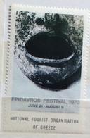 GRECIA  EPIDAVROS FESTIVAL 1970 - Erinnophilie