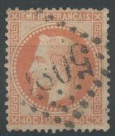 Lot N°46993  N°31, Oblit GC 5084 étranger, Les Dardanelles, (Turquie), Ind 20 ?????? - 1863-1870 Napoleon III With Laurels