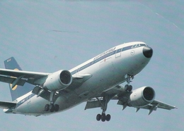 Lufthansa A310 Airline Issue Postcard - 1946-....: Era Moderna