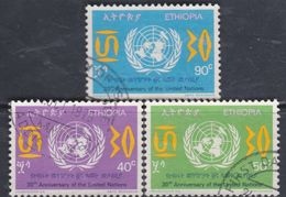 Ethiopie N° 753 / 55 O  30ème Anniversaire Des Nations-Unies, Les 3 Valeurs Oblitérations Moyennes Sinon TB - Ethiopie