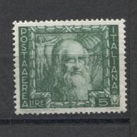 REGNO 1938 POSTA AEREA IMPERO 5 LIRE * GOMMA ORIGINALE - 1900-44 Victor Emmanuel III