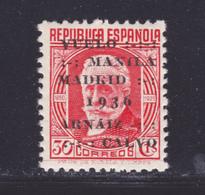 ESPAGNE AERIENS N°  110A ** MNH Neuf Sans Charnière, B/TB (D8730) Vol Manille Madrid - 1936 - Airmail