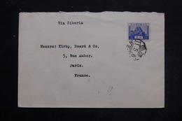 JAPON - Enveloppe Commerciale De Fukuoka Pour La France En 1936 Par Voie De Sibérie - L 25642 - 1926-89 Empereur Hirohito (Ere Showa)