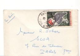 COTE D'IVOIRE : 1967 - Lettre Pour La France - Oiseau : Pintade - Côte D'Ivoire (1960-...)