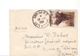 COTE D'IVOIRE : Lettre Pour La France - Elephant - Côte D'Ivoire (1960-...)