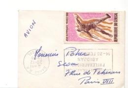 SENEGAL : 1968 - Lettre Pour La France - Jeux Olympiques De Mexico - Javelot - PHILEXAFRIQUE - Sénégal (1960-...)