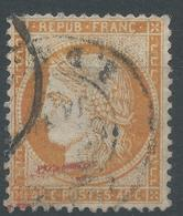 Lot N°47001  N°38, Oblit Cachet à Date De PARIS (R. D'Antin), Amorce De Cachet Rouge - 1870 Siege Of Paris