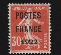 France Préoblitéré N° 38 Neuf Sans Gomme Oblitéré Donc , Trés Bon Centrage RR - Voorafgestempeld