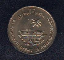 FAO 250 Fils 1969 Baharain - Bahrain