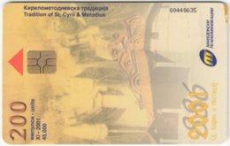 MACEDONIA A-085 Chip PTT - Used - Macedonia