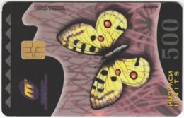 MACEDONIA A-098 Chip PTT - Painting, Animal, Butterfly - Used - Macédoine