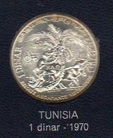 FAO 1 Dinar 1970 Tunisia - Tunisia