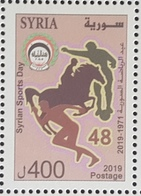Syria New 2019 MNH Stamp - Sports Day - Horse - Syria