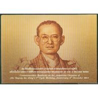 TWN - THAILAND 124 - 100 Baht 2011 King's 7th Cycle - 84th Birthday - Folder UNC - Thaïlande