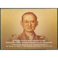 TWN - THAILAND 124 - 100 Baht 2011 King's 7th Cycle - 84th Birthday - Folder UNC - Tailandia