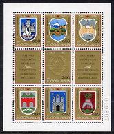 YUGOSLAVIA 1970 25th Anniversary Of Liberation Block MNH / **.  Michel Block 16 - Blocks & Sheetlets