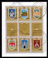 YUGOSLAVIA 1970 25th Anniversary Of Liberation Block Used.  Michel Block 16 - Blocks & Sheetlets