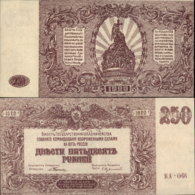 RUSSIA 250 RUBLE 1920 - Russie